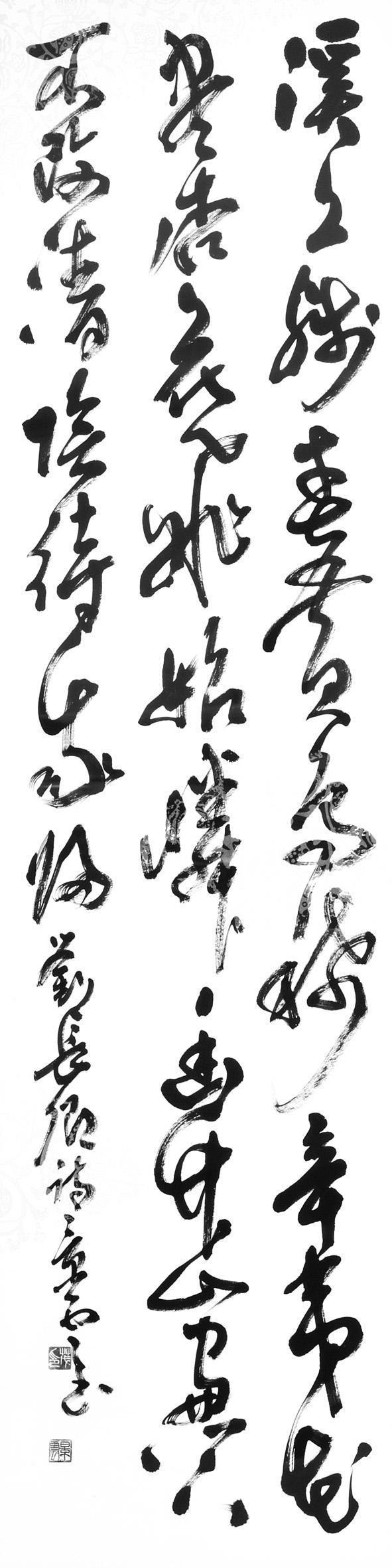 7.第二展覧会部長 田中景雲