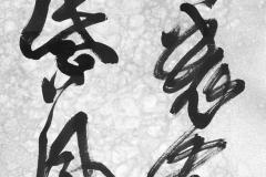 12.事務部長 久保田翠香