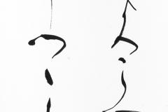 1.会長 山根亙清
