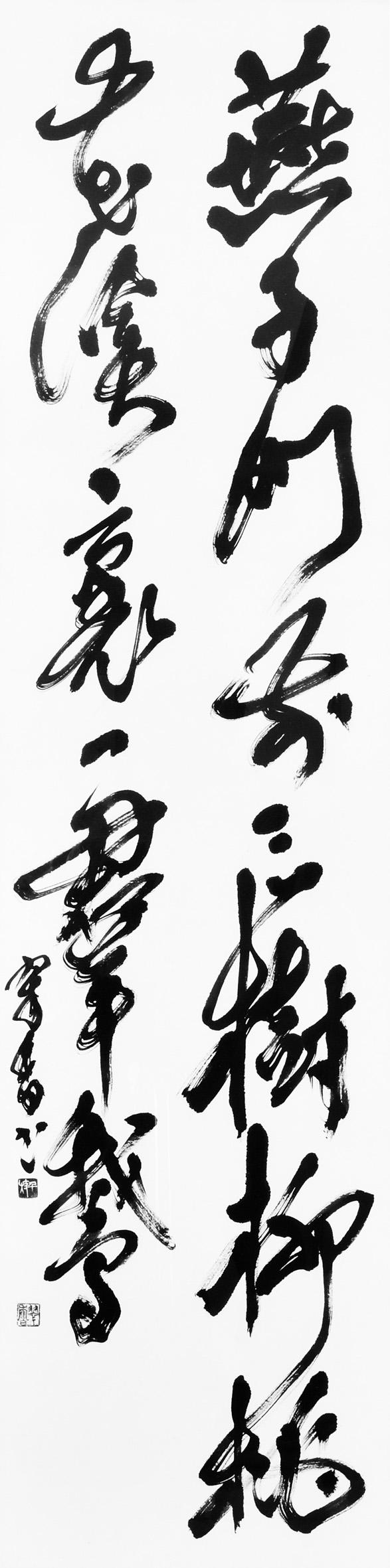 12.会計部長 久保田翠香