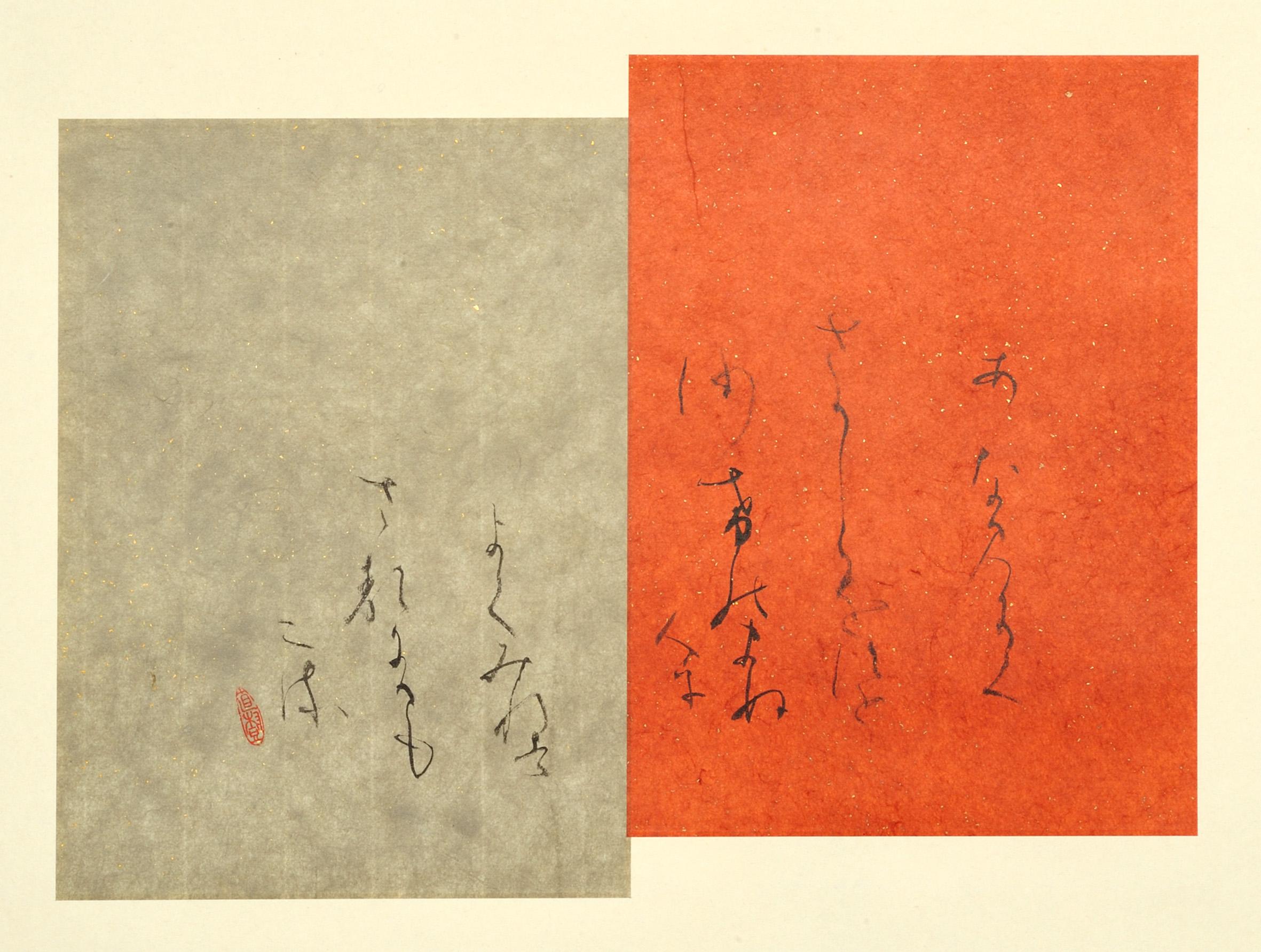 10.参事 岡田直樹
