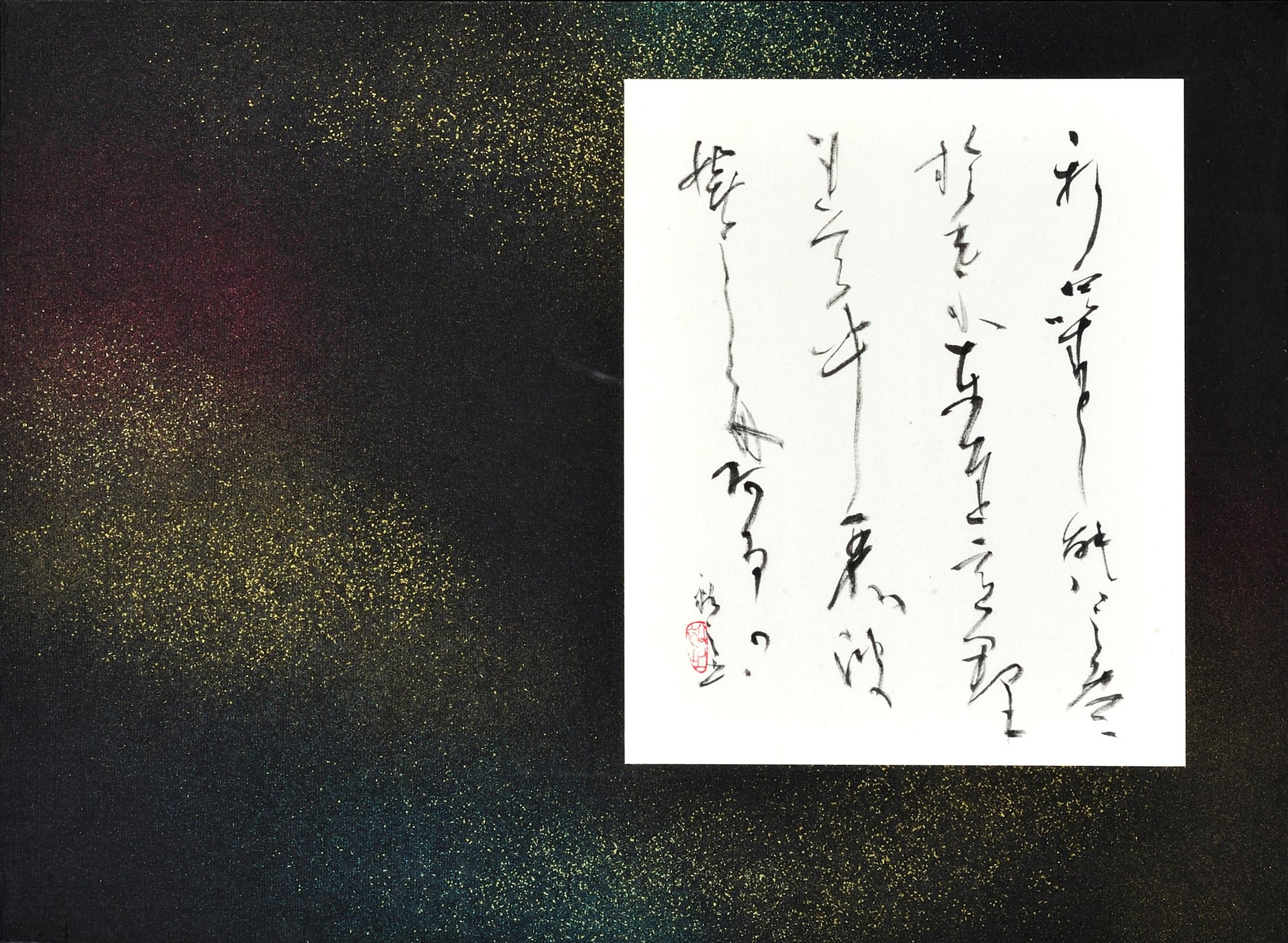 21.副理事長 深瀬裕之