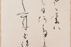 13.参事 芝 松翠