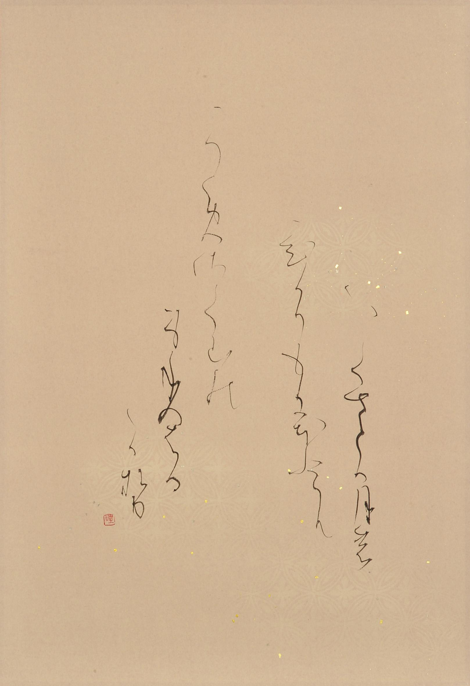 6.顧問 横山煌平