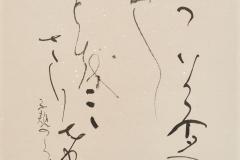 19.会長 山根亙清