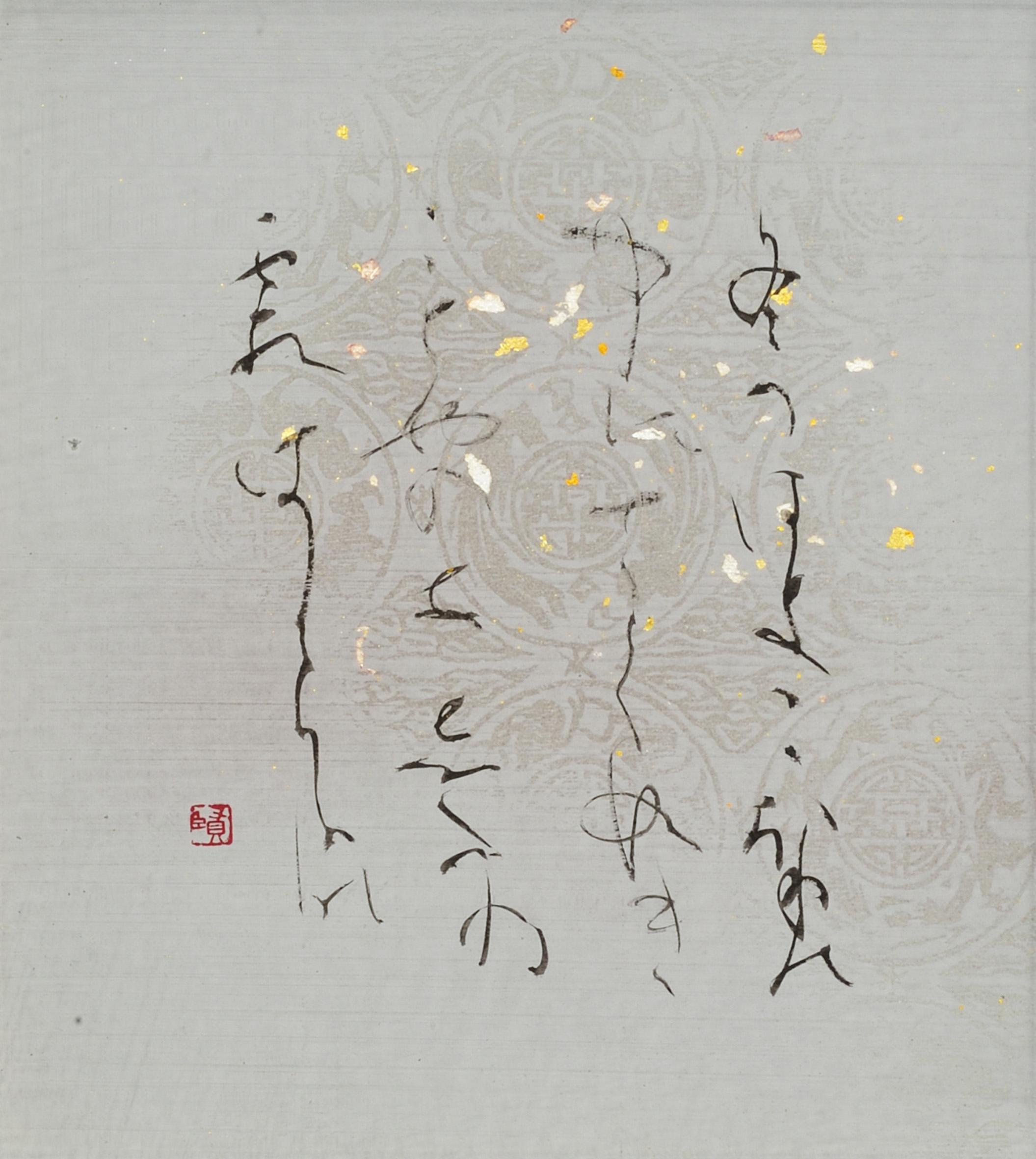 3.顧問 黒田賢一
