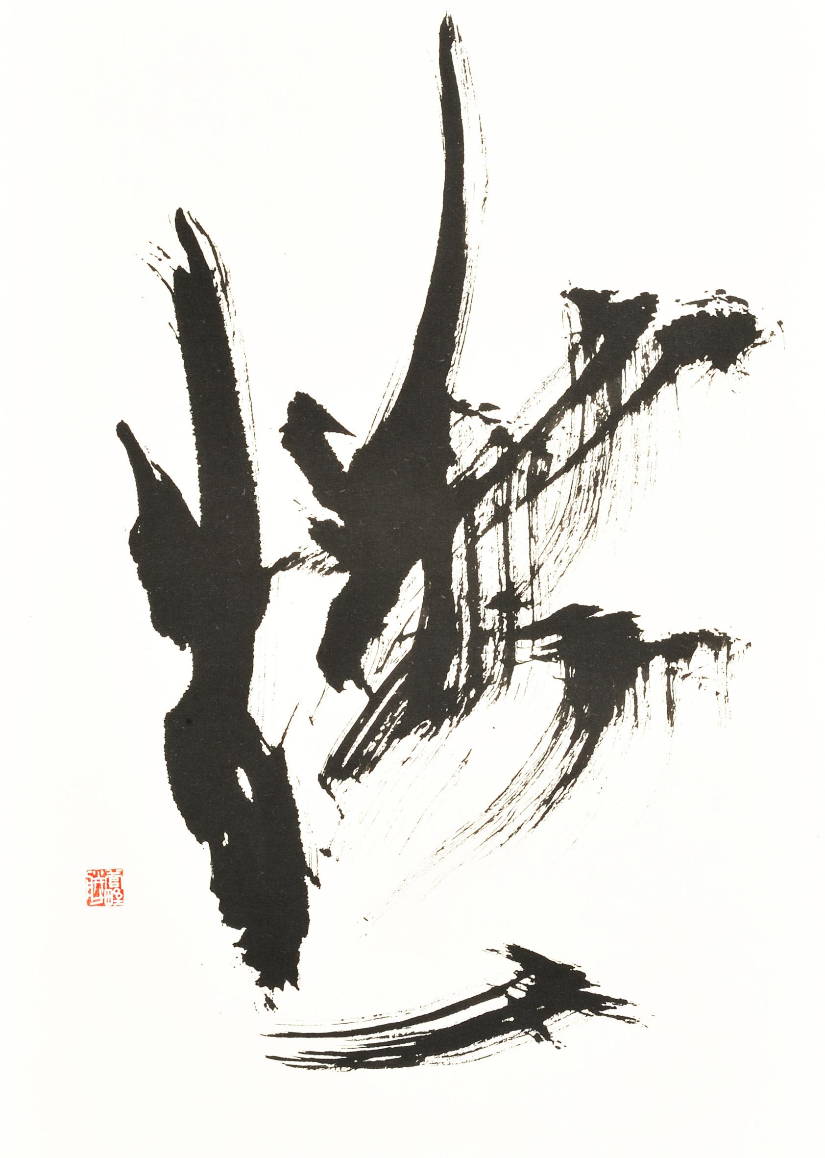 4.顧問 菅野清峯