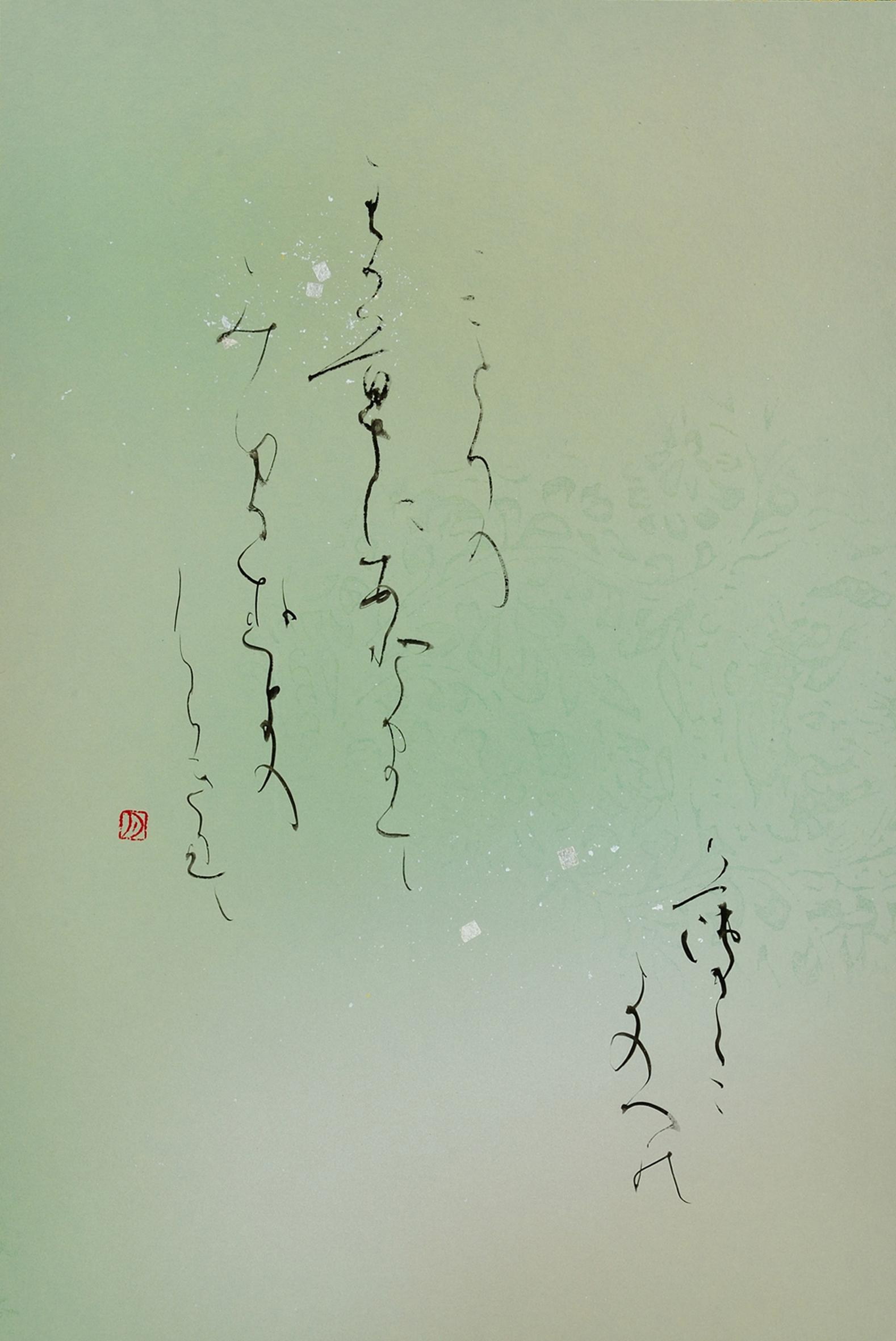 15.参事 柴原月穂