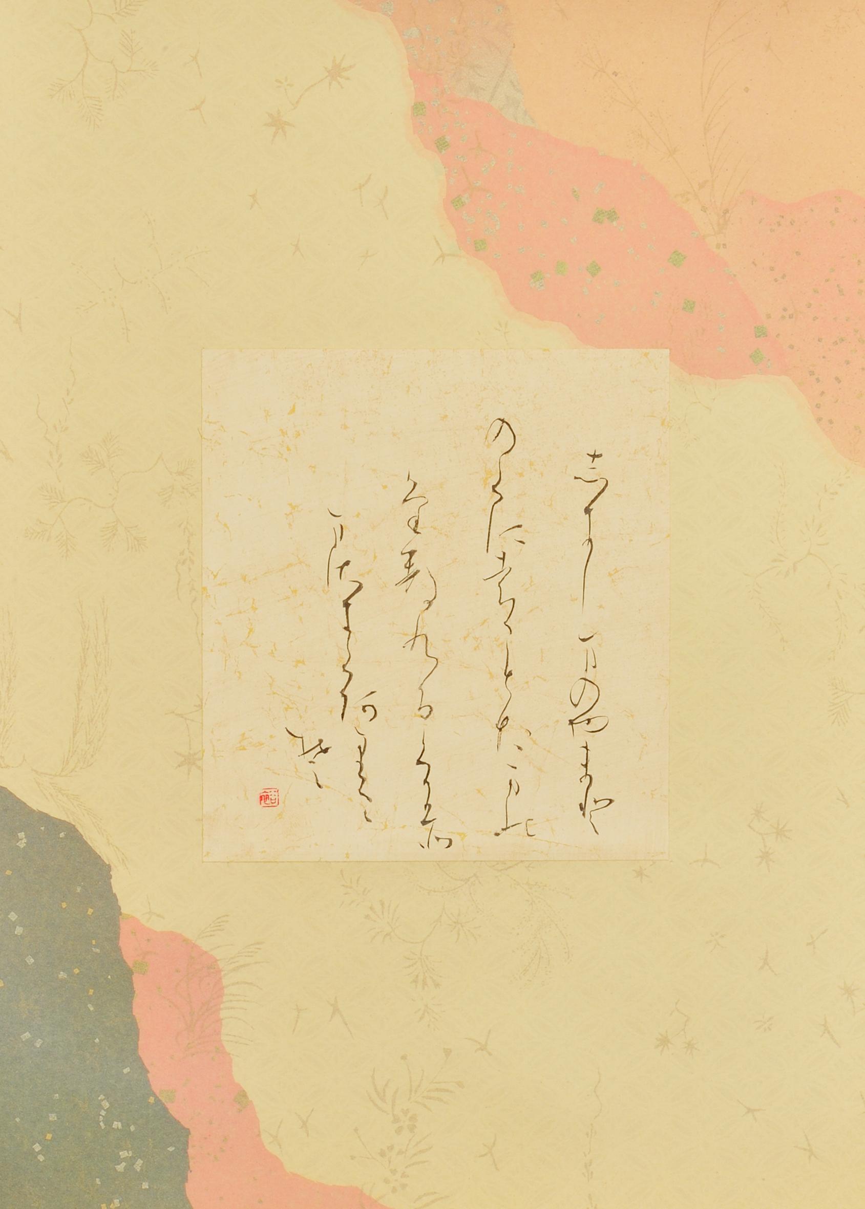 23.副理事長 深瀬裕之