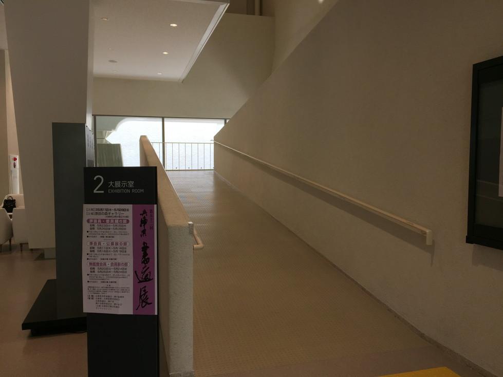 第52回兵庫県書道展会場 (1)