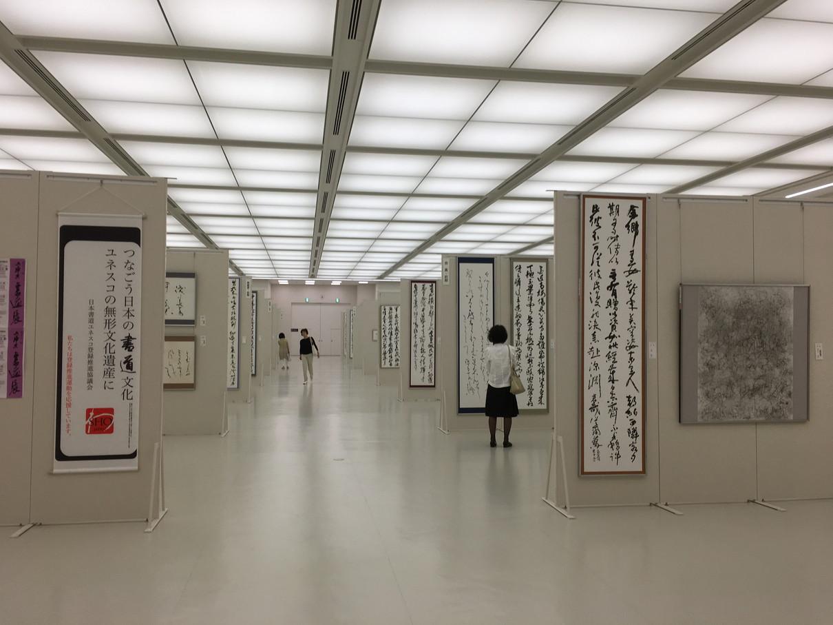 第52回兵庫県書道展会場 (11)