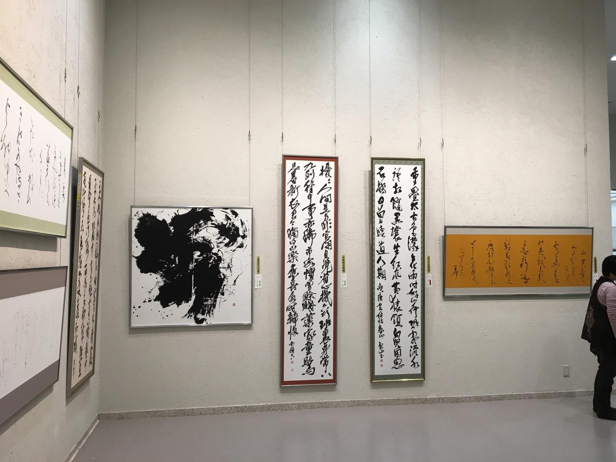第52回兵庫県書道展会場 (6)