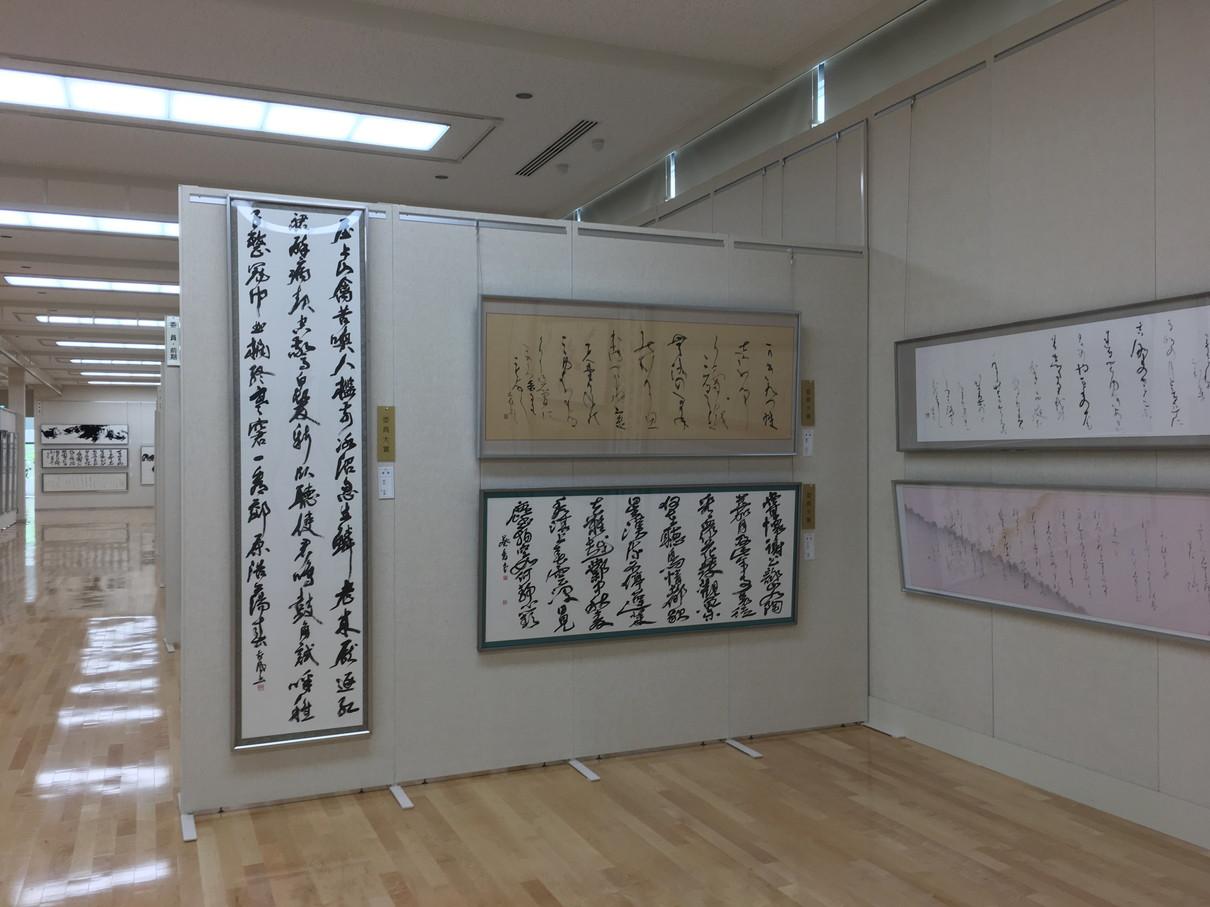 第52回兵庫県書道展会場 (21)