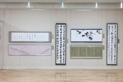 第52回兵庫県書道展会場 (20)