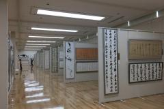 第52回兵庫県書道展会場 (23)