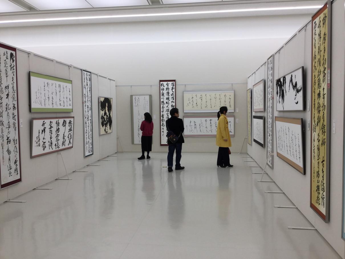 第53回兵庫県書道展会場 (35)