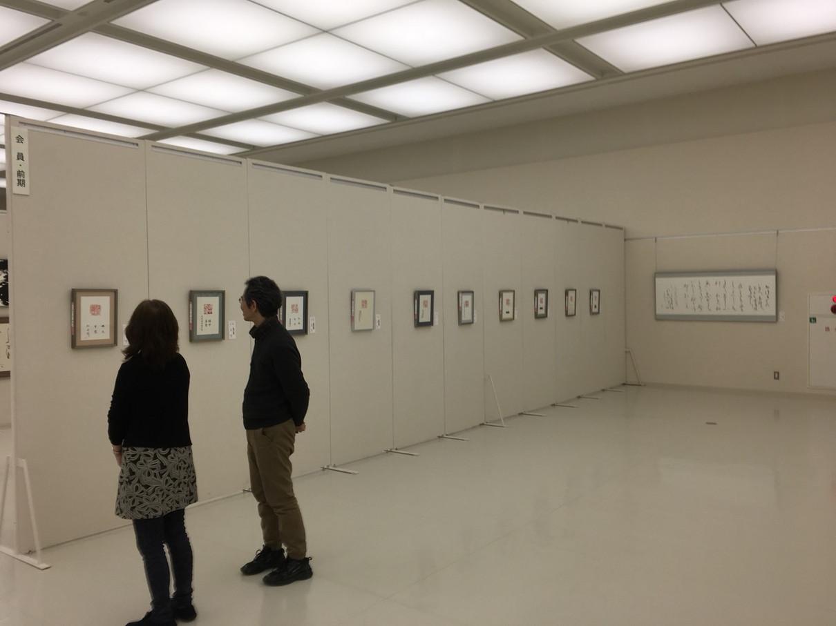 第53回兵庫県書道展会場 (66)