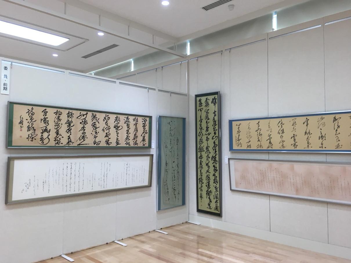 第53回兵庫県書道展会場 (80)