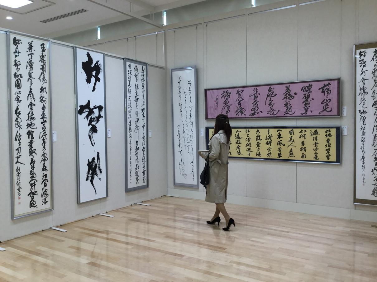 第53回兵庫県書道展会場 (12)