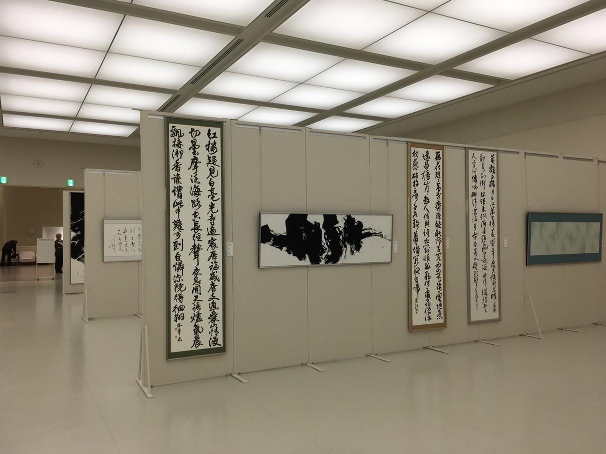 第53回兵庫県書道展会場 (50)