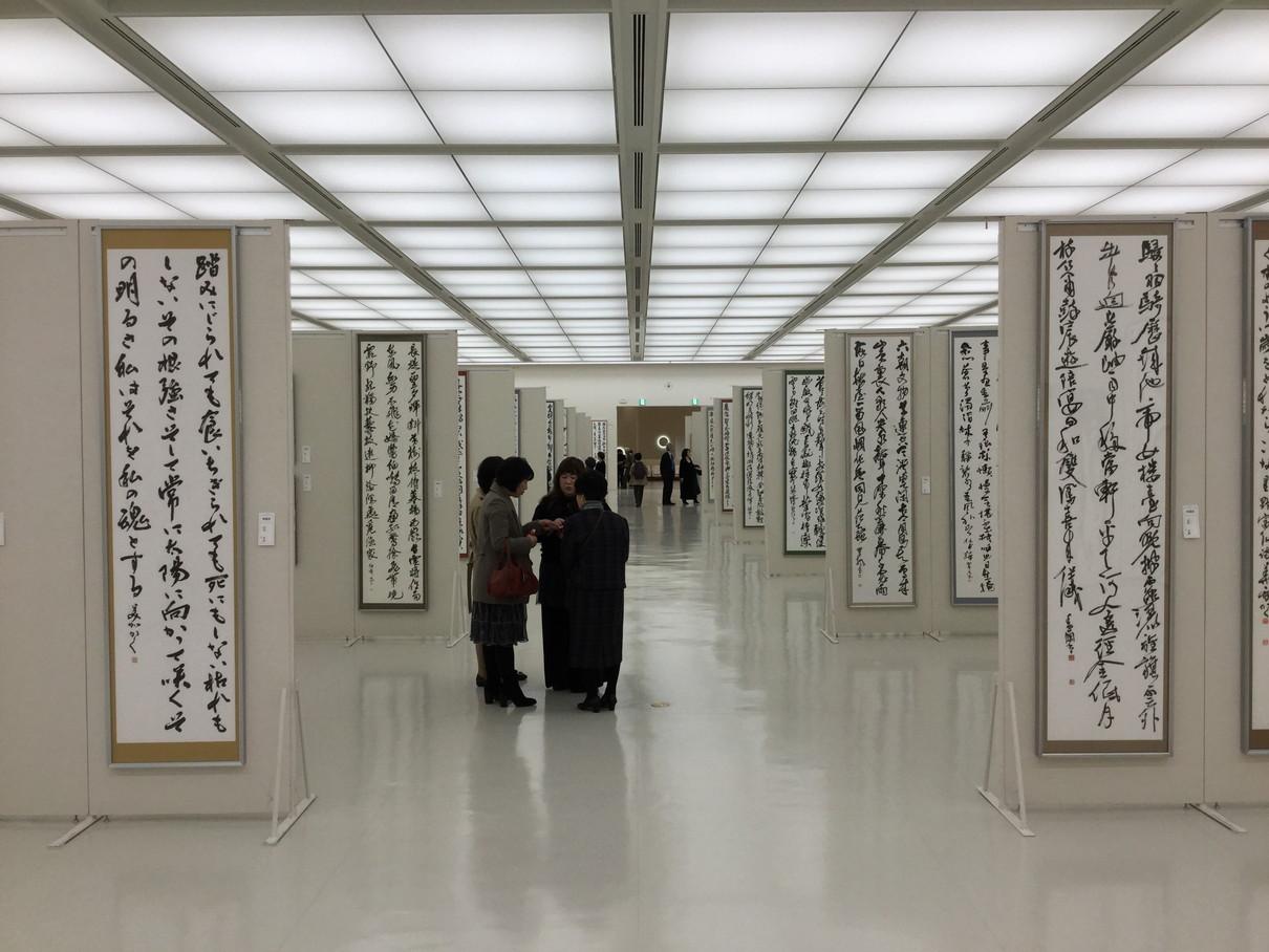 第53回兵庫県書道展会場 (31)