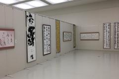 第53回兵庫県書道展会場 (58)