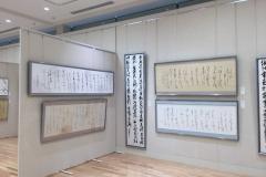 第53回兵庫県書道展会場 (93)