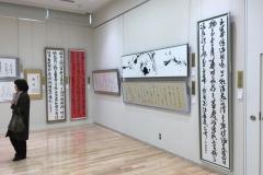 第53回兵庫県書道展会場 (73)