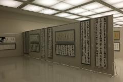 第53回兵庫県書道展会場 (61)