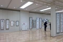 第53回兵庫県書道展会場 (79)