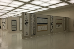 第53回兵庫県書道展会場 (60)