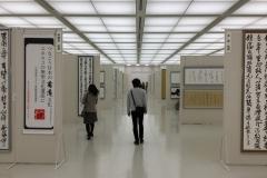 第53回兵庫県書道展会場 (22)