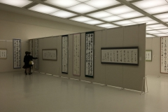 第53回兵庫県書道展会場 (38)