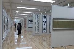 第53回兵庫県書道展会場 (2)