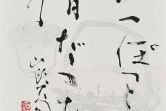 15.参事 高山溪洞