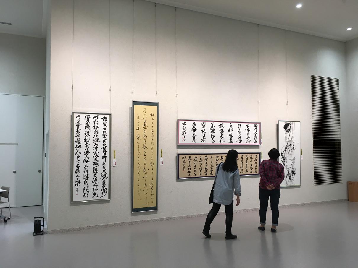 第52回兵庫県書道展会場 (4)
