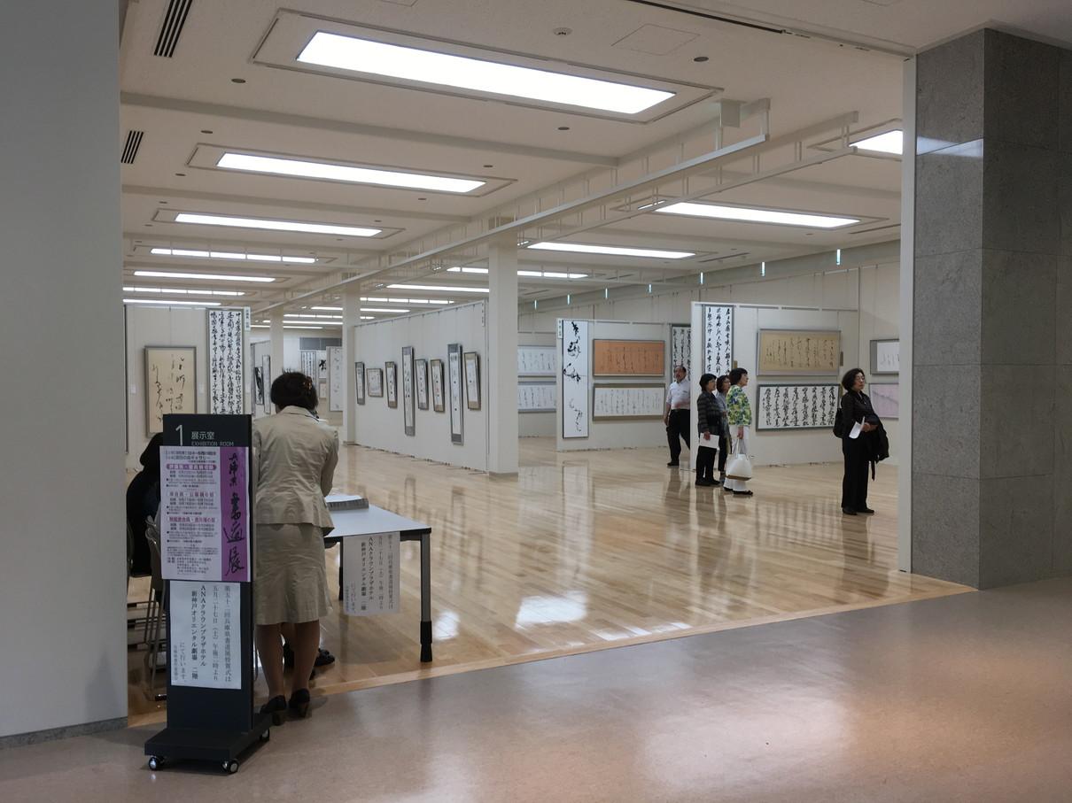 第52回兵庫県書道展会場 (35)