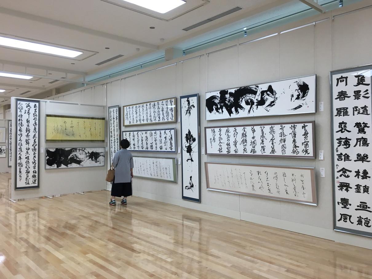 第52回兵庫県書道展会場 (32)