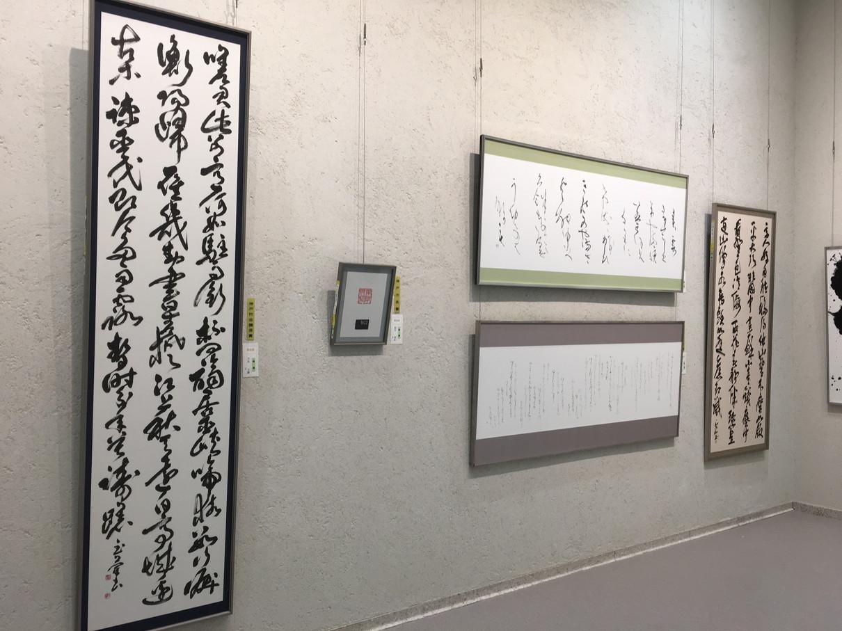 第52回兵庫県書道展会場 (5)