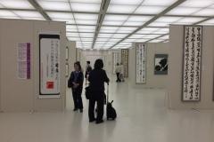 第52回兵庫県書道展会場 (52)