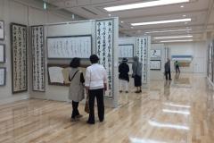 第52回兵庫県書道展会場 (59)