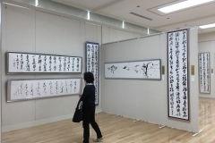 第52回兵庫県書道展会場 (24)
