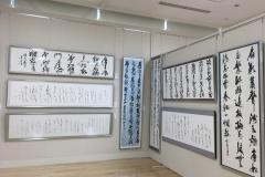 第52回兵庫県書道展会場 (31)