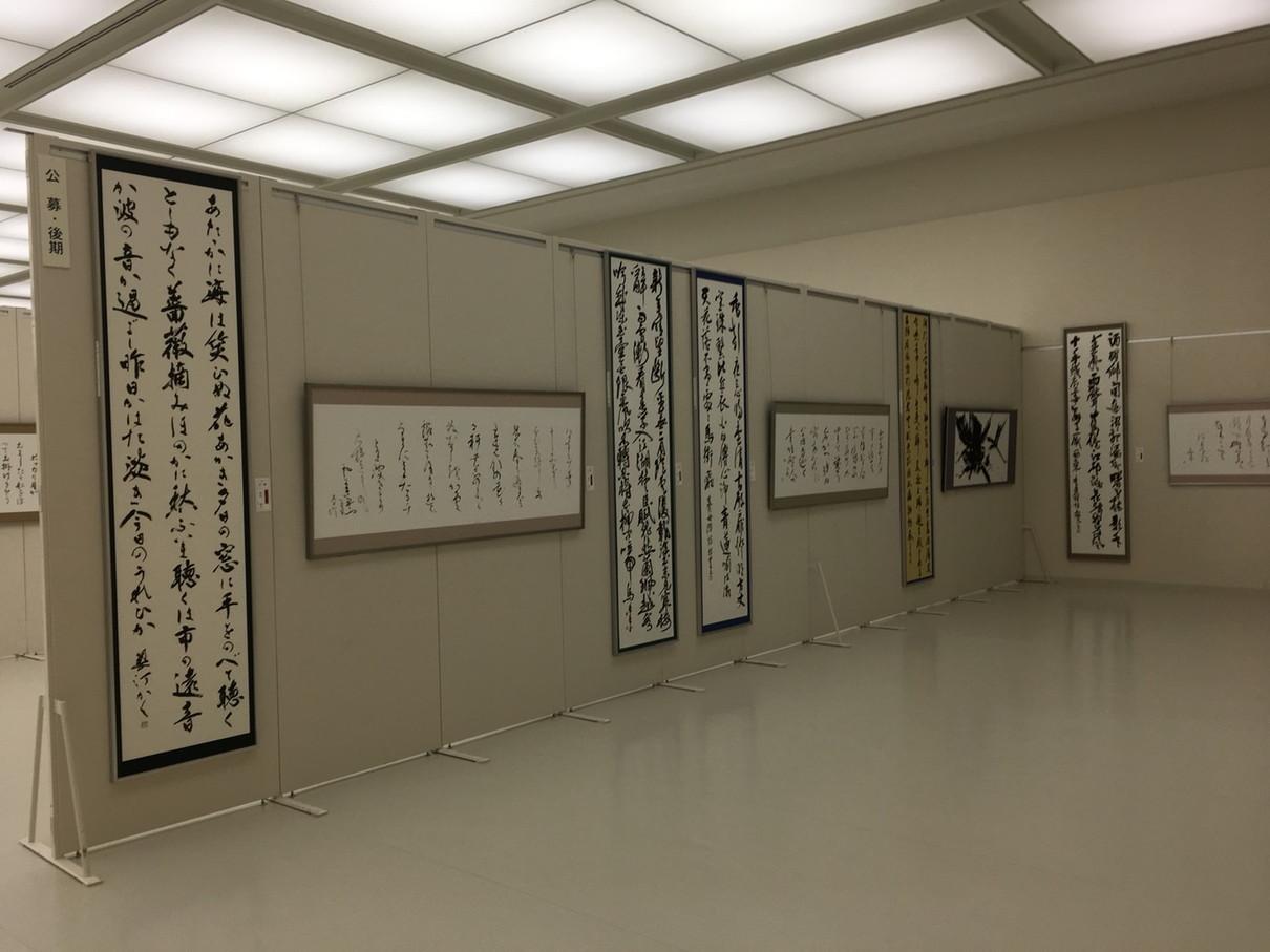 第53回兵庫県書道展会場 (42)