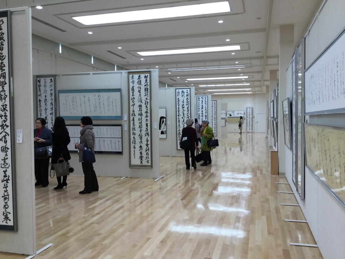 第53回兵庫県書道展会場 (5)