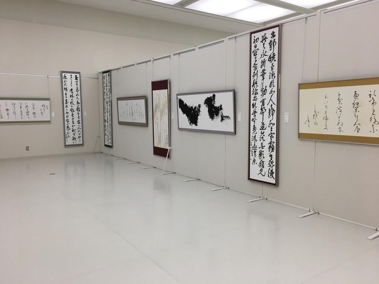 第53回兵庫県書道展会場 (45)