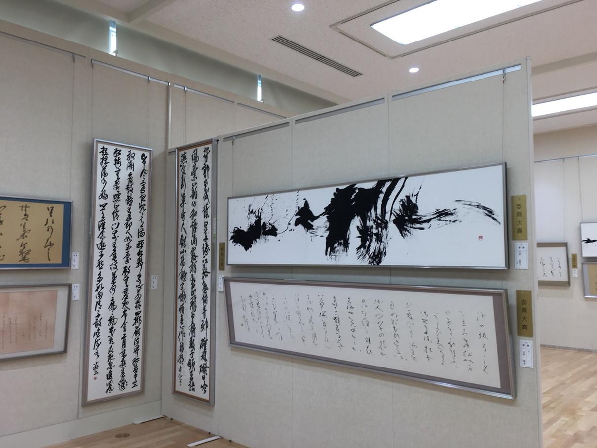 第53回兵庫県書道展会場 (82)