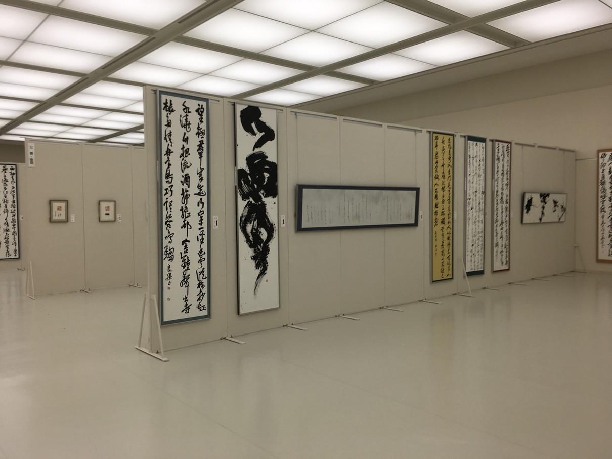 第53回兵庫県書道展会場 (49)