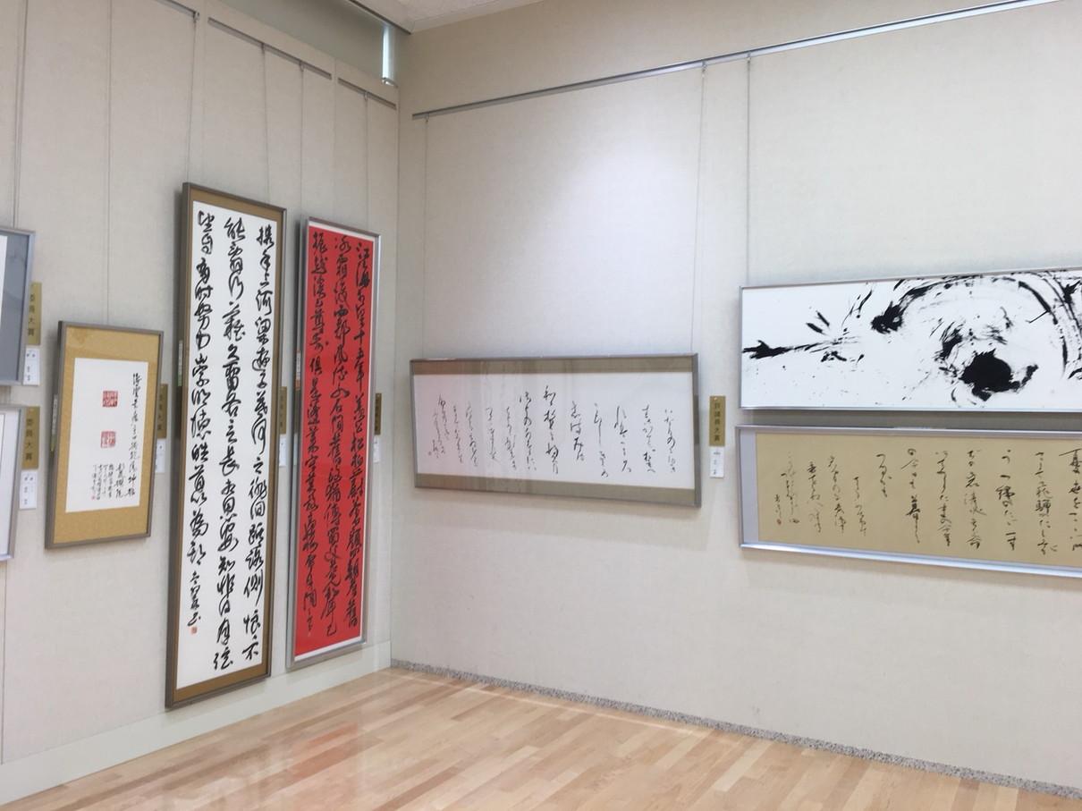 第53回兵庫県書道展会場 (77)