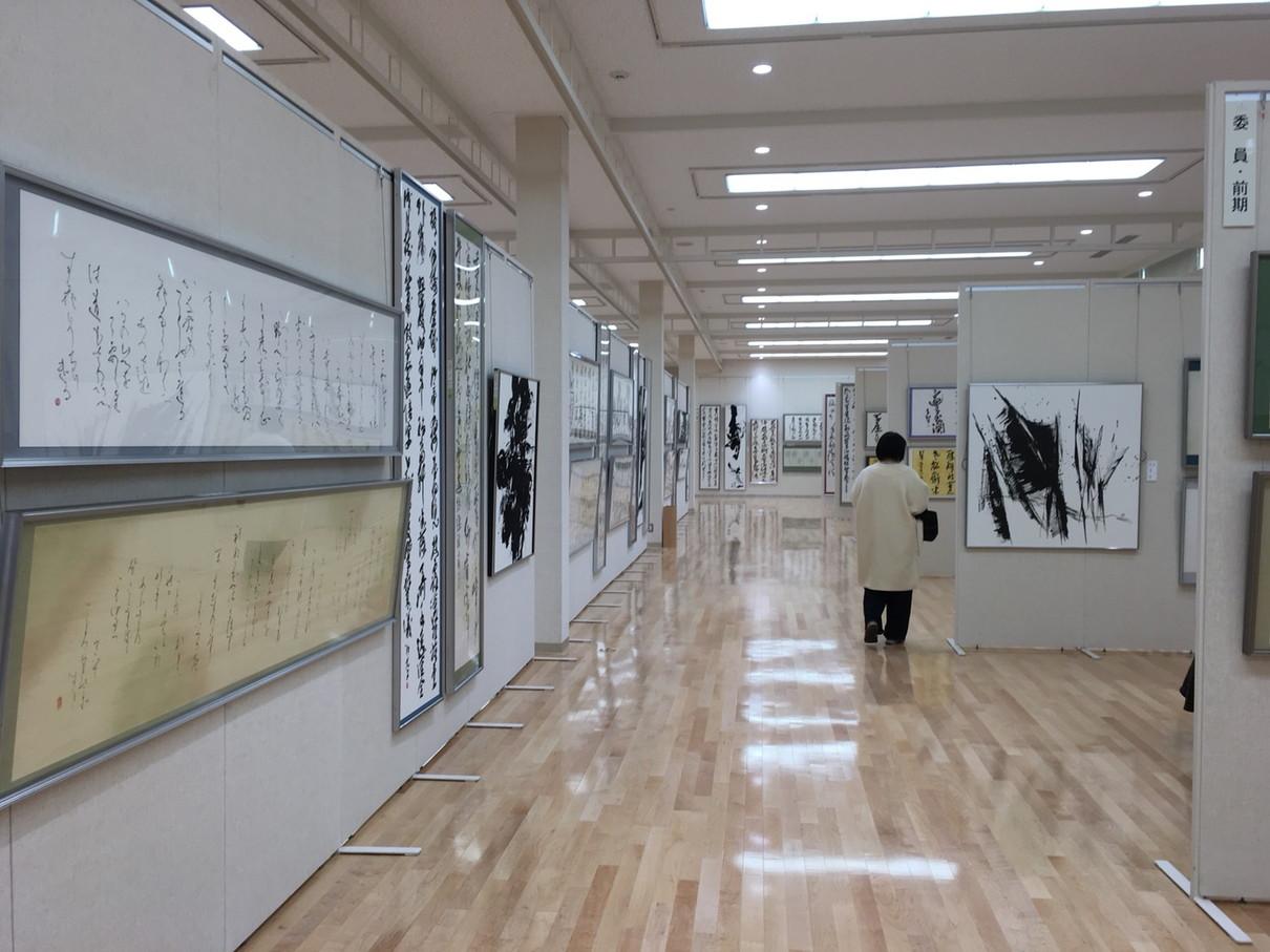 第53回兵庫県書道展会場 (81)